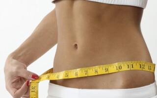 vedere a pierderii în greutate)