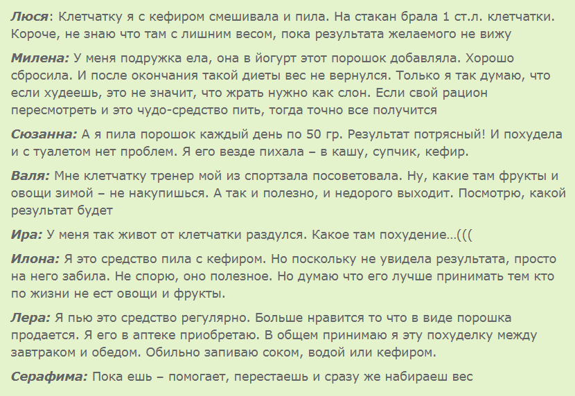 pierdeți în greutate în intestin)