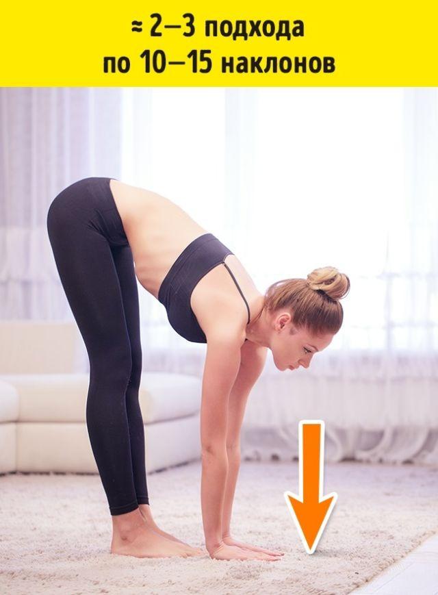 cum să-mi pierd fundul gras)
