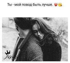 slăbește în cuplu)