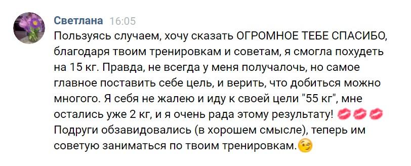 pierdeți în greutate prin mișcare liberă)