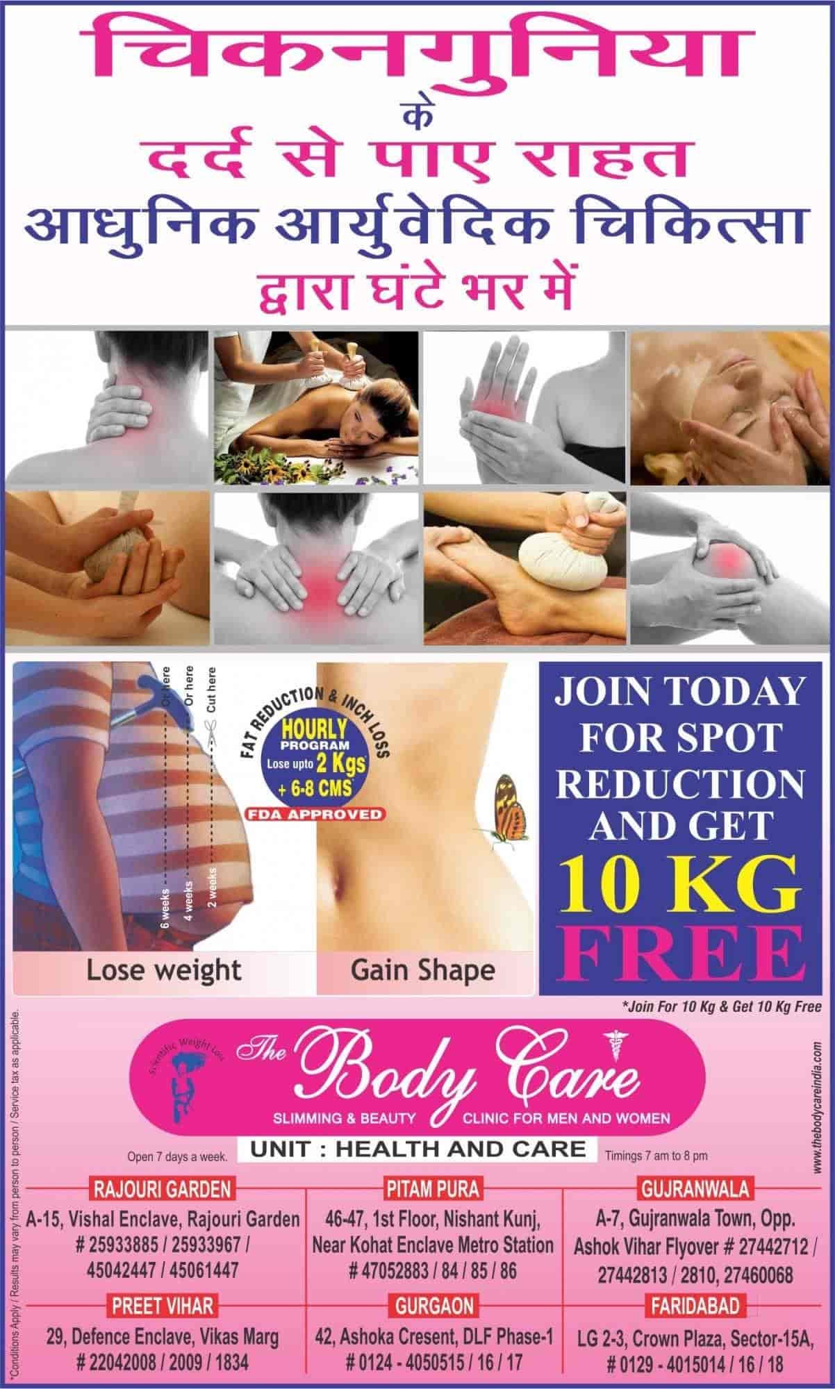 centru de slăbire pentru îngrijirea corpului în gurgaon