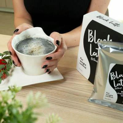 cea mai bună cafea cu slăbire)