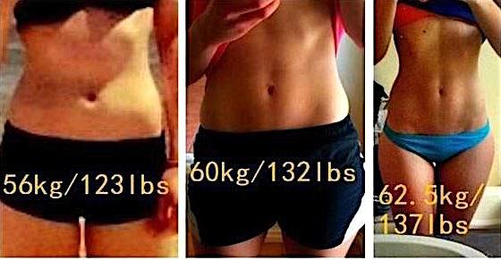 e3 pierdere în greutate vie pierdeți grăsimea de șold în 2 săptămâni