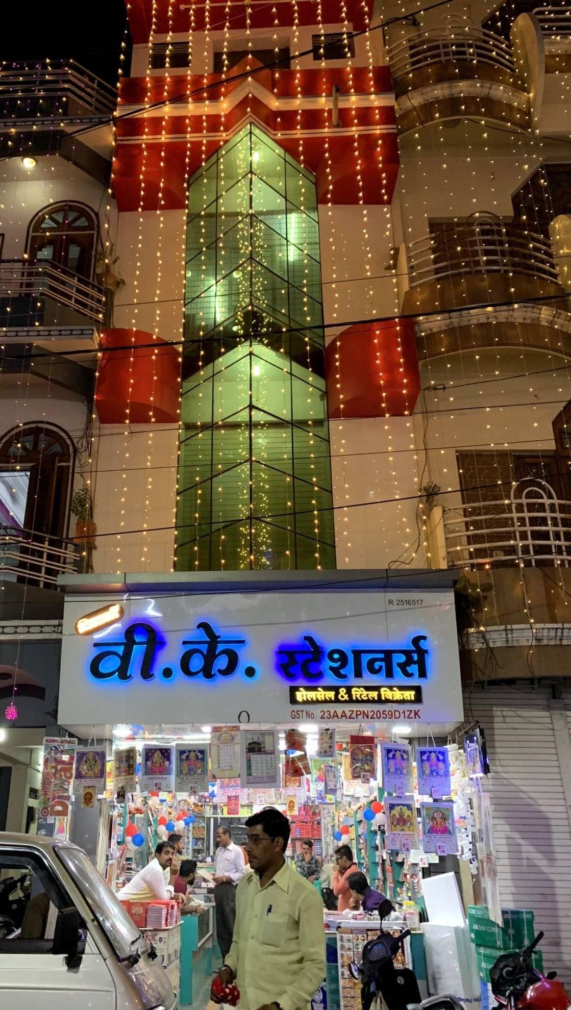 centru de slăbire în ujjain