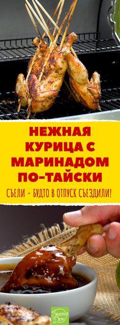 arde grăsime pe un buget)