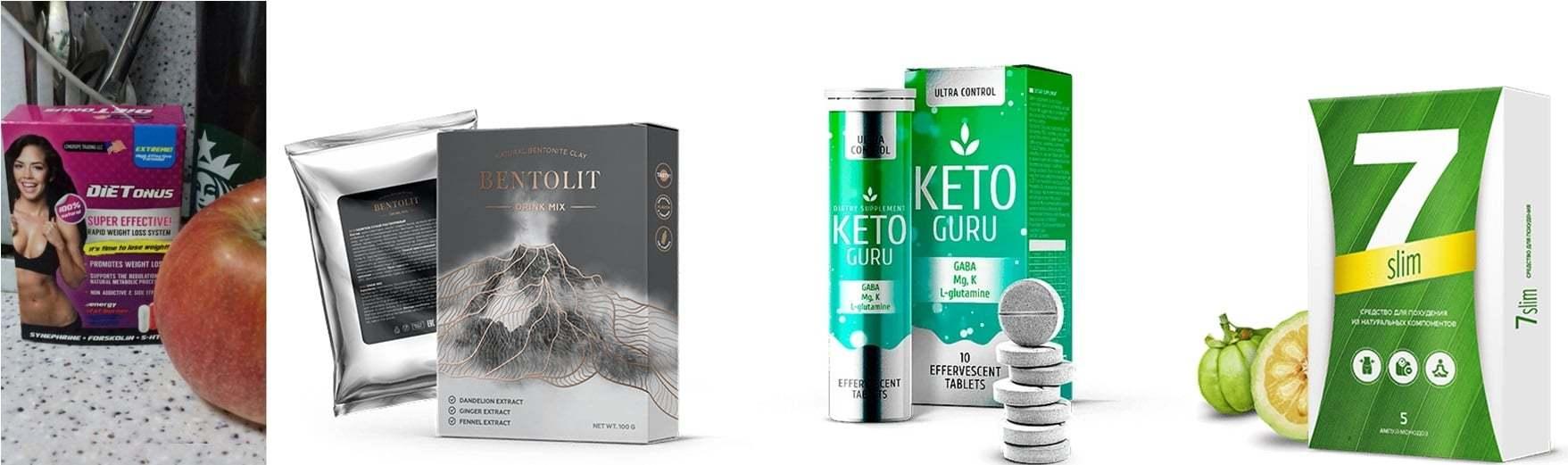 cele mai bune reclame pentru pierderea în greutate)