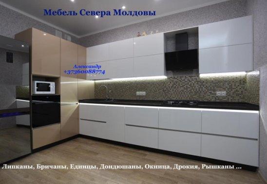 slăbește bucătăria slabă)