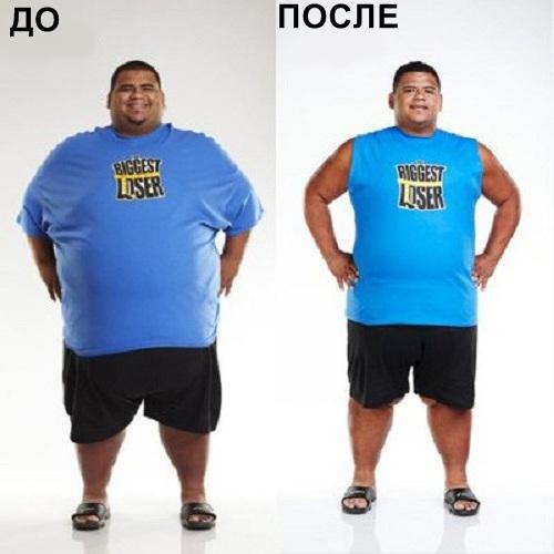 povești celebre de succes despre pierderea în greutate)
