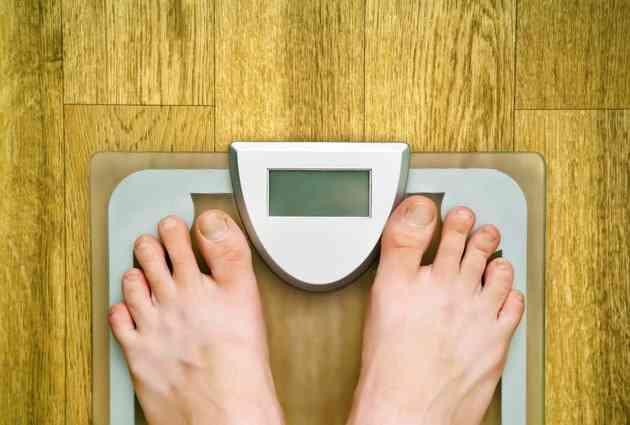 pierdere în greutate lazer iz)