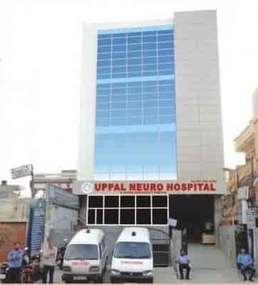 centru de pierdere în greutate în amritsar)
