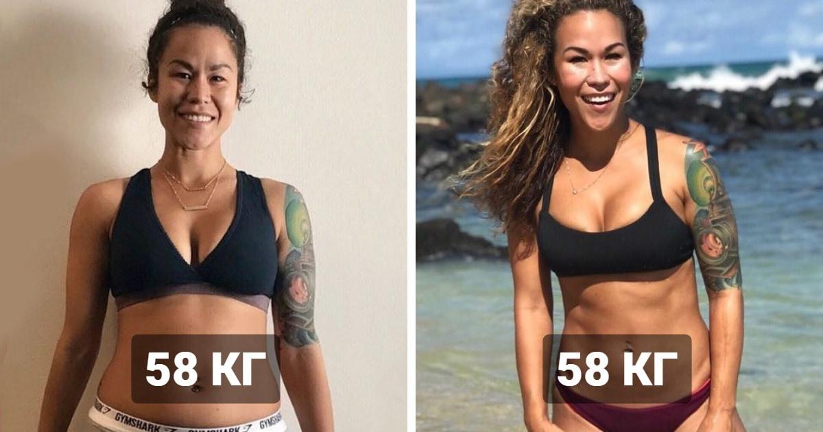 58 și nu poate slăbi tezaurul pierde in greutate