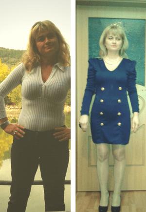 ddr povești de succes în pierderea în greutate