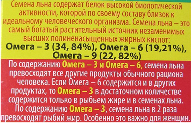 pierdere în greutate quackery)