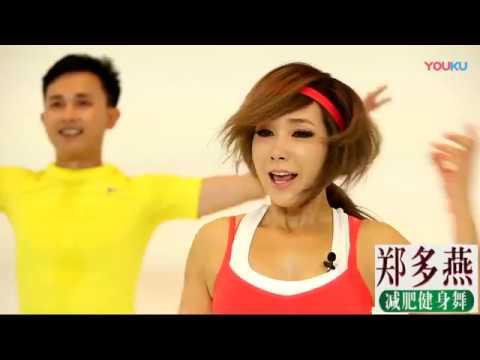 jung da yeon pierde in greutate