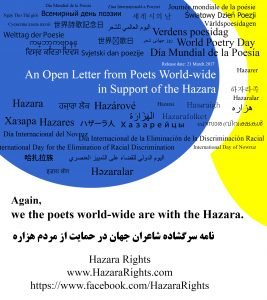 Poezie de slabire in nepali