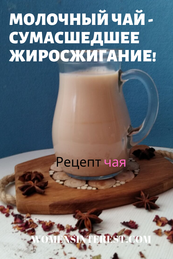 căni de slăbit)