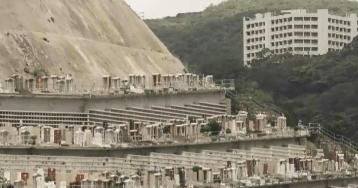 Hong Kong pierde în greutate