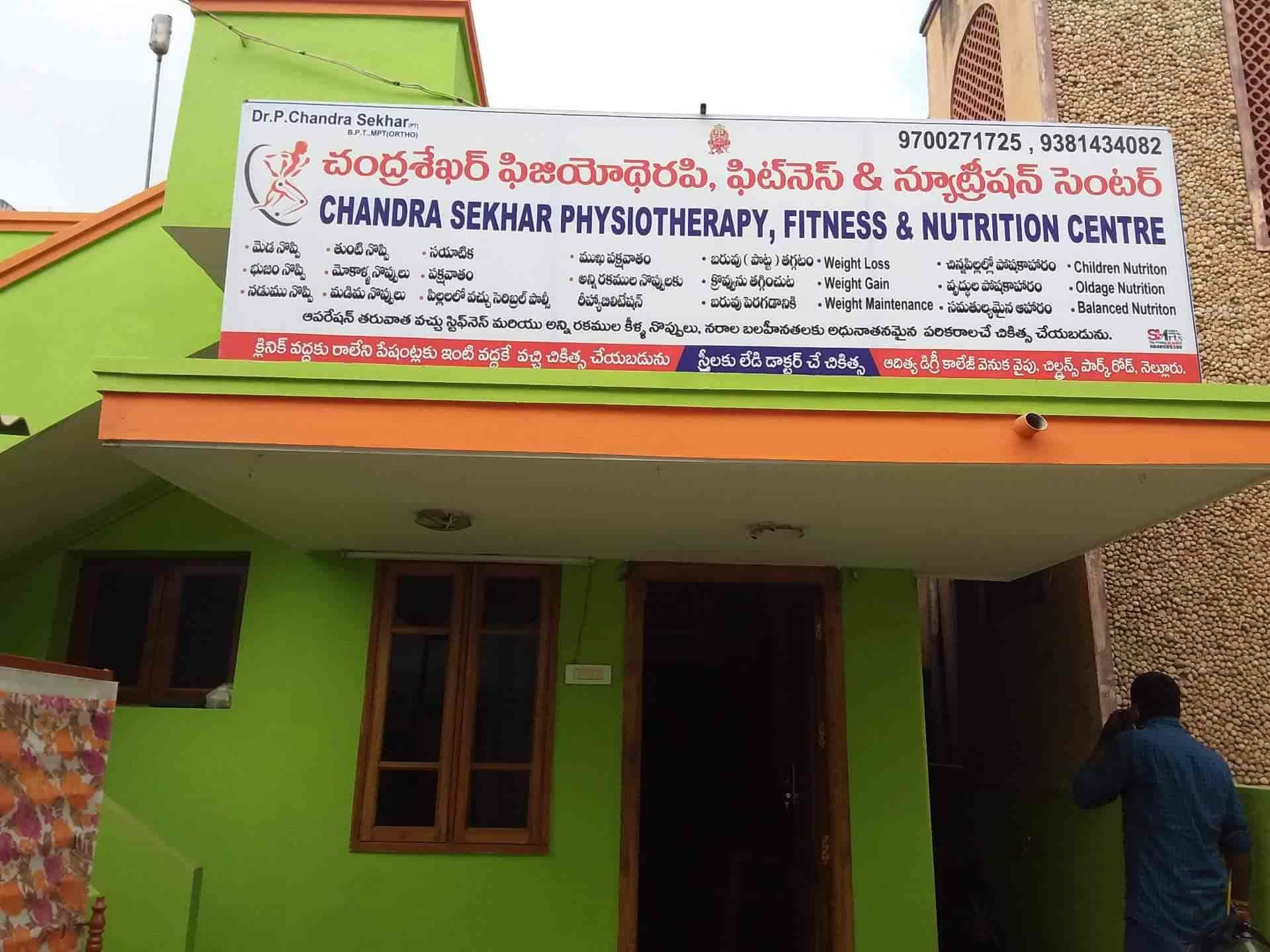 centru de pierdere în greutate în Nellore)