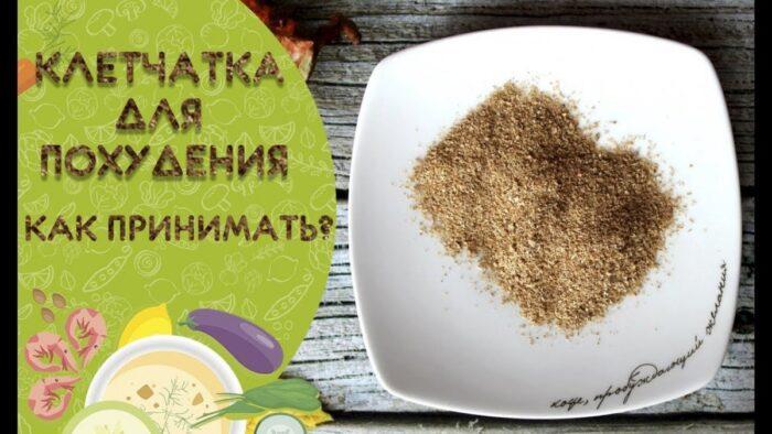 este masala ovăz bun pentru pierderea în greutate)