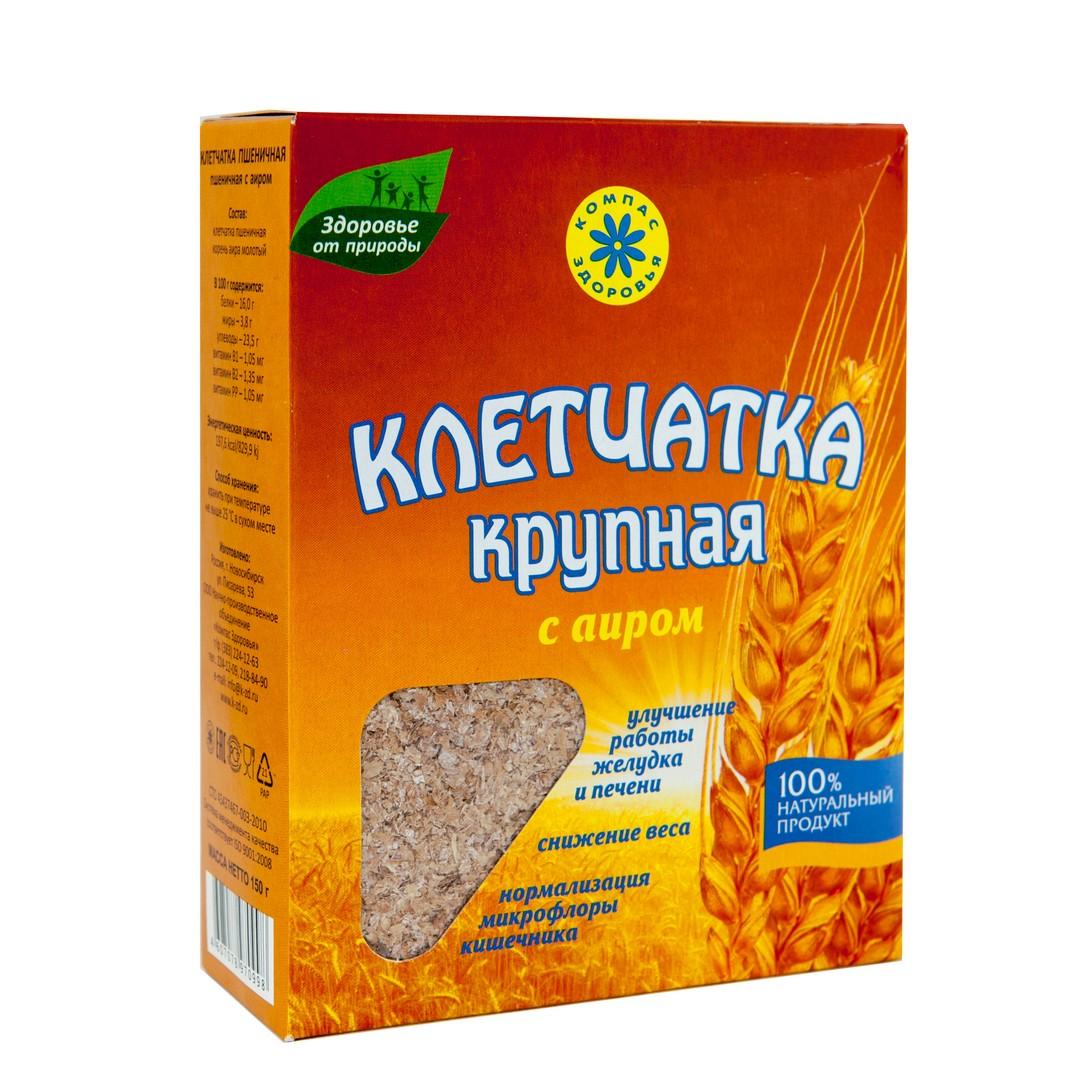 pierderea în greutate de la oprirea zahărului)