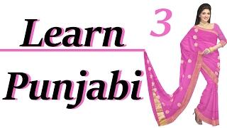 cum să slăbești în limbajul punjabi)