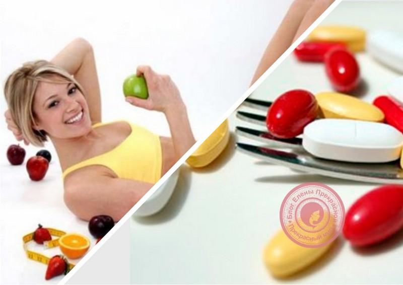 Moduri de a pierde in greutate cu hipotiroidism