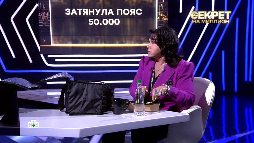 Nbc news pierde in greutate)