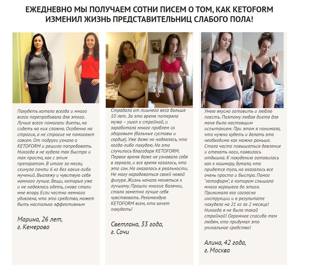 fluctuatii greutate