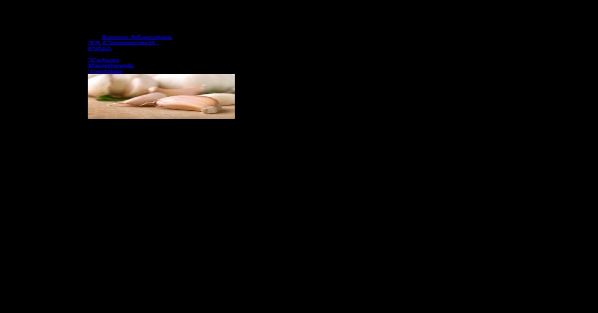 Constipatia la sugari, copii si adulti - cauze, simptome, tratament